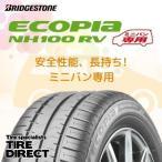 新品 ブリヂストン エコピア NH100 RV 205/60R16 92H 【4本以上で送料無料】