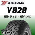 【北海道・九州も4本以上で送料無料】新品 ヨコハマ Y828 145R12 6PR