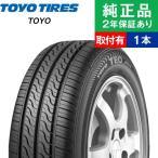 145/80R12 74S トーヨータイヤ TOYO(トーヨー) TEO PLUS タイヤ単品1本