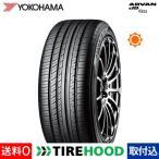 取付工賃込 サマータイヤ ヨコハマ ADVAN dB アドバン デシベル V552 205/55R16 91W タイヤ単品1本