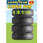 【数量限定特価】 グッドイヤー タイヤ CARGO PRO  L145R12  6PR     4本セット