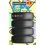 グッドイヤー タイヤ E-Grip Eco EG-01 155/65R14 75S  4本セット