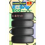 日本製 グッドイヤー タイヤ E-Grip Eco EG-01 185/60R15 84H   4本セット
