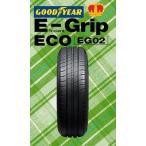 グッドイヤー タイヤ EfficientGrip  ECO EG-02 155/65R14    75S