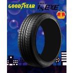 日本製 グッドイヤー タイヤ EAGLE LS EXE  205/45R17  88W  XL ☆ イーグル LS エグゼ
