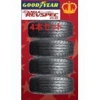 グッドイヤー タイヤ REVESPEC RS-02 205/55R16  89V 4本セット