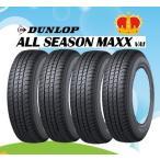 ダンロップ タイヤ ALL SEASON MAXX VA1  145/80R12 80/78N  軽四バンタイヤ 4本セット