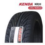 ケンダ KENDA KR20 245 40R18 サマータイヤ 245 40 18