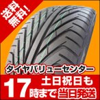 225/45R17 新品サマータイヤ SUNEW YS618 225/45/17