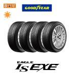 グッドイヤー EAGLE LS EXE 215/55R17 94V サマータイヤ 4本セット