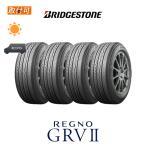 ブリヂストン レグノ GRVII 215/55R17 94V サマータイヤ 4本セット