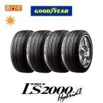 グッドイヤー EAGLE LS2000 HybridII 165/55R15 75V サマータイヤ 4本セット