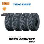11月上旬入荷予定 トーヨータイヤ オープンカントリー MT 235/85R16 120/116P LT サマータイヤ 4本セット