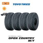 トーヨータイヤ オープンカントリー MT 285/75R16 126/123P LT サマータイヤ 4本セット