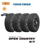 7月中旬入荷予定 トーヨータイヤ OPEN COUNTRY R/T 225/65R17 102Q サマータイヤ 4本セット