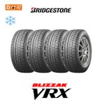 ブリヂストン BLIZZAK VRX 155/65R13 73Q スタッドレスタイヤ 4本セット