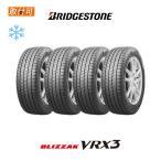 11月上旬入荷予定 ブリヂストン BLIZZAK VRX3 215/65R16 98Q スタッドレスタイヤ 4本セット