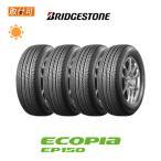ブリヂストン ECOPIA EP150 175/65R15 84H サマータイヤ 4本セット