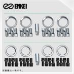 ENKEI エンケイ インポートカー用 クロームボルトキット&ハブリング 1台分 4穴車用