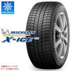 ミシュラン エックスアイス XI3 195/55R16 91H XL スタッドレスタイヤ X-ICE XI3