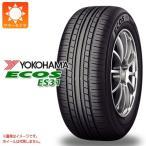 ヨコハマ エコス ES31 155/65R14 75S サマータイヤ