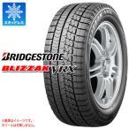 ブリヂストン ブリザック VRX 215/65R16 98Q スタッドレスタイヤ
