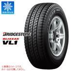 ブリヂストン ブリザック VL1 165R14 6PR チューブレスタイプ スタッドレスタイヤ  【バン/トラック用】