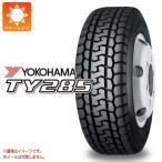 ヨコハマ TY285 205/85R16 117/115L サマータイヤ  【バン/トラック用】
