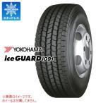 ヨコハマ アイスガード iG91 195/75R15 109/107L スタッドレスタイヤ  【バン/トラック用】