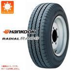ハンコック ラジアル RA08 175R14 8PR サマータイヤ  【バン/トラック用】