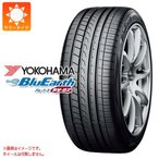 ショッピングヨコハマ ヨコハマ ブルーアース RV-02 215/65R16 98H サマータイヤ