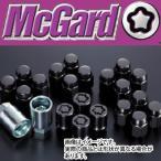 【正規品】 マックガード(McGard) MCG-84557B インストレーションキット 袋ナット(黒) M12x1.5 21HEX テーパー