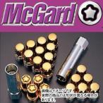 【正規品】 マックガード(McGard) MCG-65026GD スプラインドライブ インストレーションキット ゴールド M12×P1.5 21HEX テーパー 20個入 国産車用