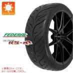 フェデラル 595RS-RR 215/45ZR17 87W サマータイヤ