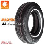 マキシス MA-1 P185/75R14 89S ホワイトリボン サマータイヤ