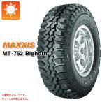 マキシス MT-762 ビッグホーン LT275/65R18 119/116Q 8PR アウトラインホワイトレター サマータイヤ
