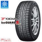 ヨコハマ アイスガードファイブ プラス iG50 215/65R16 98Q スタッドレスタイヤ iceGUARD 5 PLUS iG50