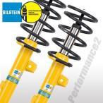 ビルシュタイン B12 PRO-KIT シトロエン C2/C3 1.4 16V、1.6、1.6 VTS 年式 04/4〜 品番:BTS46-189363 BILSTEIN