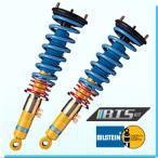 ビルシュタイン B12(BTS) スバル レガシィ BP5/BL5(2.0T 3.0R) 年式 03/6〜09/5 品番:BTS5026J BILSTEIN