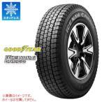 グッドイヤー アイスナビカーゴ 205/75R16 113/111L スタッドレスタイヤ  【バン/トラック用】