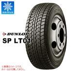 ダンロップ SP LT01 6.50R16 12PR チューブタイプ スタッドレスタイヤ  【バン/トラック用】