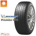 ミシュラン プレミア LTX 265/60R18 110V サマータイヤ