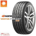 数量限定特価 ハンコック ベンタス V12evo2 K120 225/45ZR18 95Y XL サマータイヤ