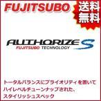 FUJITSUBO マフラー AUTHORIZE S ニッサン E12 ノート ニスモ 1.2 品番:340-11736 フジツボ