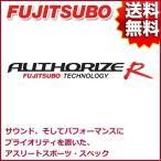 FUJITSUBO マフラー AUTHORIZE R ニッサン VW2E26 NV350 キャラバン 2.5 ディーゼル ターボ 2WD 品番:360-17222 フジツボ