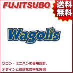 FUJITSUBO マフラー Wagolis スバル BPE レガシィ ツーリングワゴン 3.0 R 品番:460-64068 フジツボ