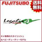 FUJITSUBO マフラー Legalis4 トヨタ TRJ120W ランドクルーザープラド 2.7 4WD 品番:270-20942 フジツボ