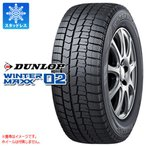 ダンロップ ウインターマックス02 WM02 165/65R14 79Q スタッドレスタイヤ