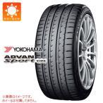 ヨコハマ アドバンスポーツ V105 285/30ZR19 (98Y) XL MO メルセデス承認タイプ サマータイヤ ADVAN Sport V105S