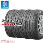4本 スタッドレスタイヤ 175/65R15 84Q ブリヂストン ブリザック VRX2 BLIZZAK VRX2